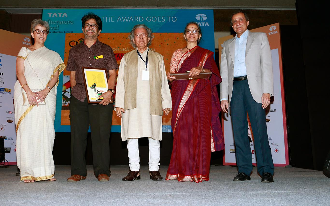 Parag Tata Trust Awards
